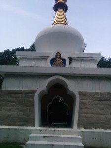 Also called a Stupa